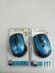 HP 2.4ghz Wireless Mouse | Computer Accessories  for sale in Nairobi, Nairobi Central