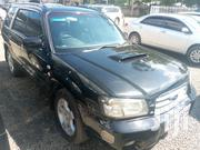Subaru Forester 2005 Automatic Black | Cars for sale in Nairobi, Kilimani