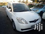 Mazda Demio 2007 White | Cars for sale in Nairobi, Umoja II