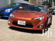 Toyota Corolla 2013 Orange | Cars for sale in Nairobi, Kilimani