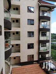 Gachathi The Realtor | Houses & Apartments For Rent for sale in Kiambu, Ndenderu