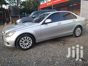 Mercedes-Benz C200 2008 Gray | Cars for sale in Nairobi, Kilimani