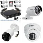 Cctv And Alarm Installation | Computer & IT Services for sale in Kisumu, Market Milimani