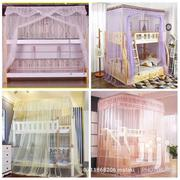 Double Decker Nets | Home Appliances for sale in Nairobi, Nairobi Central
