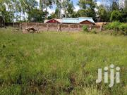 Thika Muguga Prime Plot | Land & Plots For Sale for sale in Kiambu, Muguga