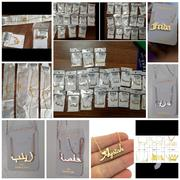 Customised Gold Plated Name Necklace/Bracelette & Earings | Jewelry for sale in Mombasa, Tononoka