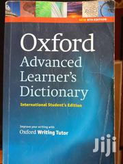 Oxford Advanced Learner's Dictionary New 8th Edition | Books & Games for sale in Laikipia, Nanyuki