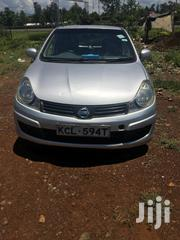 Nissan Advan 2012 Gray | Cars for sale in Uasin Gishu, Huruma (Turbo)