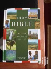 Holy Bible, Revised Standard Version | Books & Games for sale in Laikipia, Nanyuki