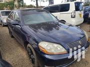 Toyota Mark II 2002 Blue | Cars for sale in Nairobi, Umoja II