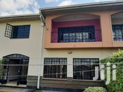 4 Bedroom House In Langata For Rent | Houses & Apartments For Rent for sale in Nairobi, Nairobi Central