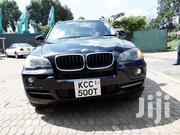 BMW X5 2008 3.0i Black | Cars for sale in Nairobi, Kilimani