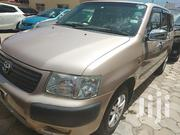 Toyota Succeed 2012 Gold | Cars for sale in Mombasa, Shimanzi/Ganjoni