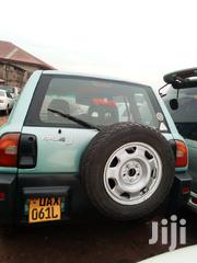 Toyota RAV4 1997 Green | Cars for sale in Busia, Ageng'A Nanguba