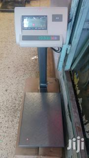 A12 Weighing Scale/Gas Weighing Scale | Store Equipment for sale in Nairobi, Nairobi Central