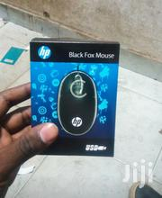 Wired Mouse New. | Computer Accessories  for sale in Nairobi, Nairobi Central