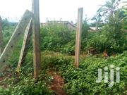 Free Hold Tittle | Land & Plots For Sale for sale in Kirinyaga, Kiine