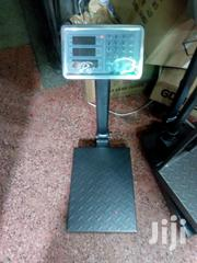 ACS -150kg Weight Scale Machine | Store Equipment for sale in Nairobi, Nairobi Central