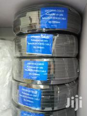 CCTV Cable (RG59 Cable) 200m | Accessories & Supplies for Electronics for sale in Nairobi, Nairobi Central