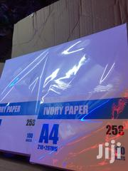 Ivory Papers 250GSM Imports | Stationery for sale in Nairobi, Nairobi Central