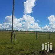 A Purely Commercial Land 400m From the Main Road. | Land & Plots For Sale for sale in Machakos, Matungulu East