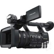 NXCAM SONY CAMERA | Cameras, Video Cameras & Accessories for sale in Homa Bay, Mfangano Island