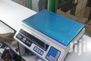40kgs Weighing Scale Machine | Store Equipment for sale in Nairobi, Nairobi Central