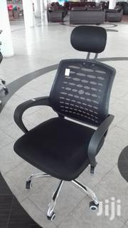 Office Chair C27 | Furniture for sale in Nairobi, Mountain View