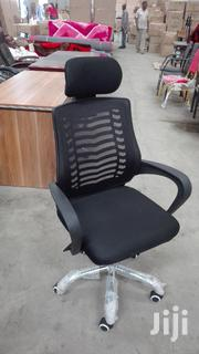 Office Chair #Hr2 | Furniture for sale in Nairobi, Mountain View