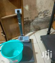 300 Kgs Digital Platform | Store Equipment for sale in Nairobi, Nairobi Central