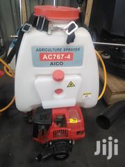 4 Stroke Agriculture Sprayer | Farm Machinery & Equipment for sale in Nairobi, Embakasi