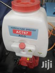 2 Stroke Agriculture Sprayer | Farm Machinery & Equipment for sale in Nairobi, Embakasi