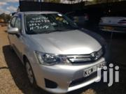 Toyota Corolla 2012 Silver | Cars for sale in Nairobi, Nairobi Central