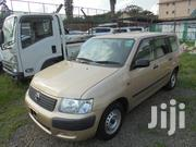 New Toyota Succeed 2012 Gold   Cars for sale in Nairobi, Nairobi Central