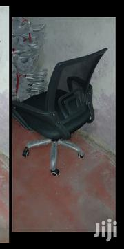 Office Chair   Furniture for sale in Nairobi, Ngando
