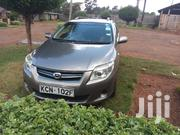 Toyota Fielder 2011 Gray | Cars for sale in Uasin Gishu, Kamagut