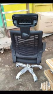 Office Chairs | Furniture for sale in Nairobi, Ngara
