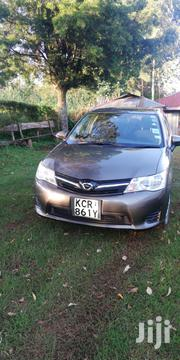 Toyota Fielder 2013 Gray | Cars for sale in Uasin Gishu, Kapsoya