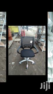 Mesh Office Chair | Furniture for sale in Nairobi, Nairobi Central