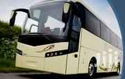 Online Bus Booking System | Other Services for sale in Homa Bay, Mfangano Island