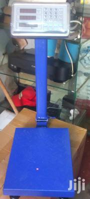 Portable Weighing Scale - 150kgs | Store Equipment for sale in Nairobi, Nairobi Central