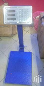 Strong Base Weighing Scale Machine | Store Equipment for sale in Nairobi, Nairobi Central