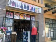 Beauty Shop For Quick SALE | Commercial Property For Sale for sale in Nairobi, Kasarani