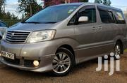 Toyota Alphard 2006 Gray | Cars for sale in Nairobi, Karura