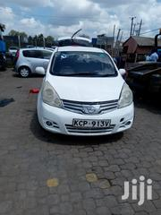 Nissan Note 2011 1.4 White | Cars for sale in Nairobi, Nairobi West