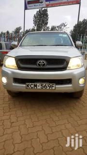 Toyota Hilux Double Cab | Cars for sale in Homa Bay, Mfangano Island