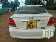 Toyota Platz 2005 White | Cars for sale in Uasin Gishu, Kapsoya