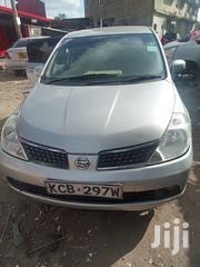 Nissan Tiida 2007 Silver | Cars for sale in Nairobi, Kilimani