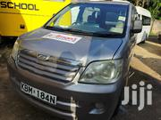 Toyota Noah 2005 Gray | Cars for sale in Mombasa, Shimanzi/Ganjoni