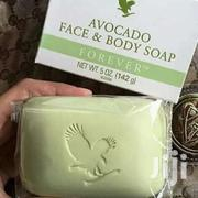 Avocado Face And Body Soap | Bath & Body for sale in Mombasa, Bamburi